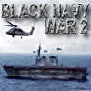黑海軍戰爭 2(Black Navy War 2)