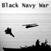 黑海軍戰爭(Black Navy War)