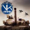 戰爭1939(VK 1939)